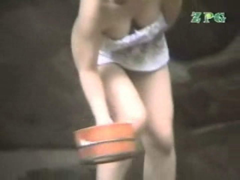 露天チン道中RTG-06 露天風呂突入 隠し撮りオマンコ動画紹介 81pic 7