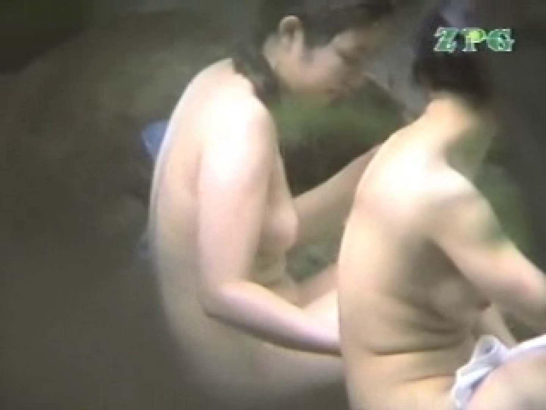 露天チン道中RTG-06 乳首   脱衣所  81pic 11