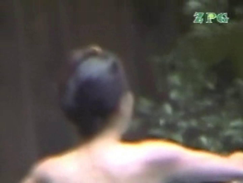 露天チン道中RTG-06 乳首   脱衣所  81pic 26
