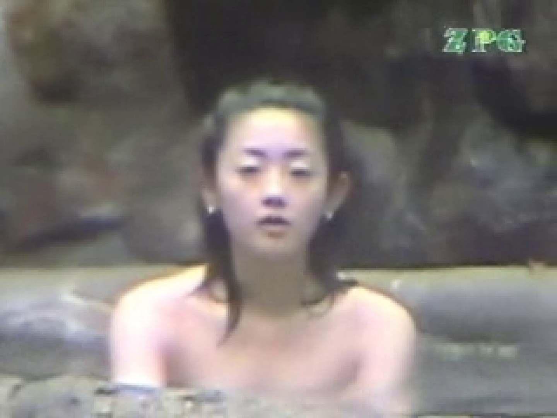 露天チン道中RTG-06 巨乳 覗きおまんこ画像 81pic 33