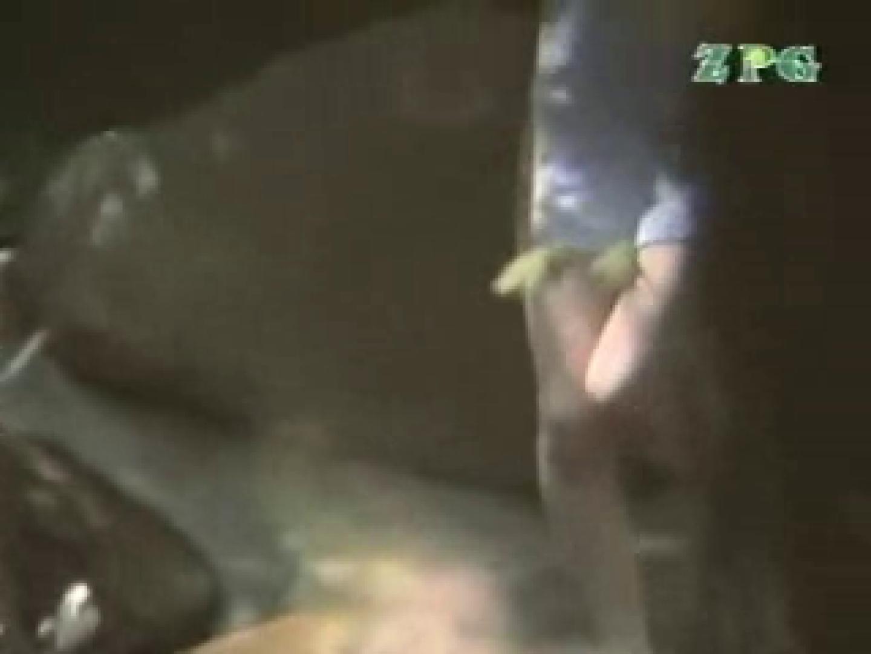 露天チン道中RTG-06 乳首   脱衣所  81pic 56