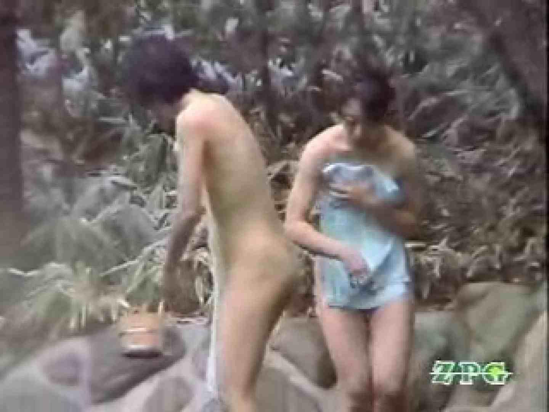 露天チン道中RTG-10 お姉さん丸裸   露天風呂突入  81pic 43