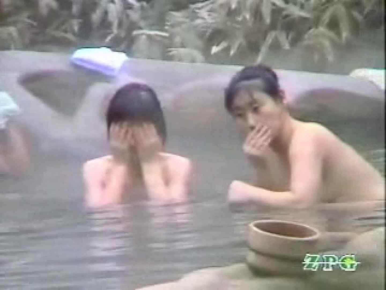露天チン道中RTG-10 お姉さん丸裸   露天風呂突入  81pic 46