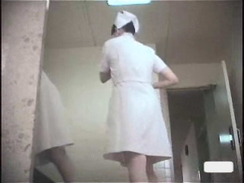 突撃!!看護学校女子洗面所!!Vol.4 美しいOLの裸体   学校  91pic 66