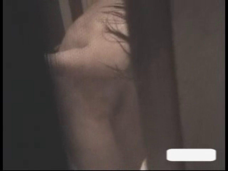 極上!!民家盗撮Vol.4 巨乳 オメコ無修正動画無料 76pic 5