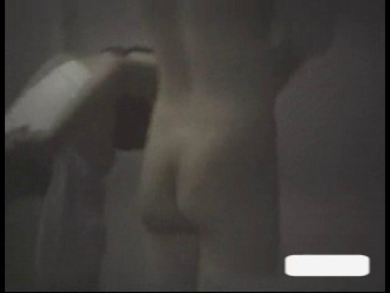 極上!!民家盗撮Vol.4 美しいOLの裸体 オメコ無修正動画無料 76pic 8