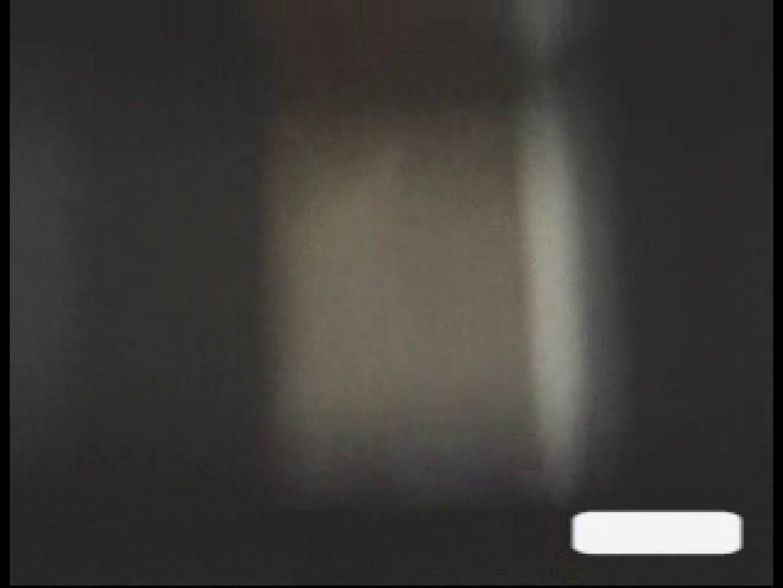 極上!!民家盗撮Vol.4 美しいOLの裸体 オメコ無修正動画無料 76pic 26