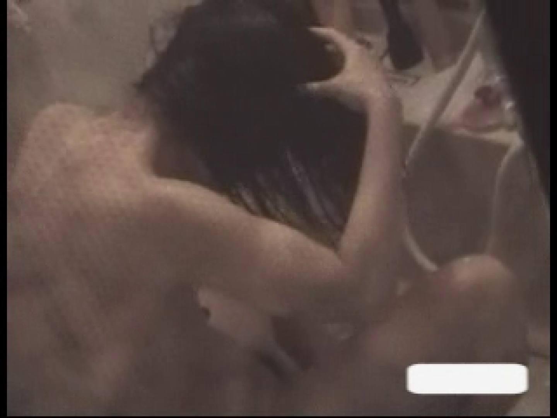 極上!!民家盗撮Vol.4 美しいOLの裸体 オメコ無修正動画無料 76pic 62