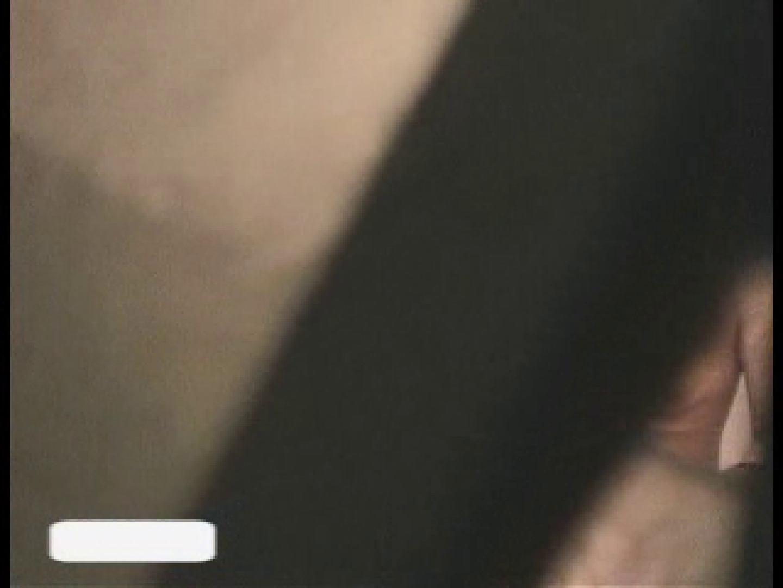 極上!!民家盗撮Vol.7 美しいOLの裸体  69pic 3