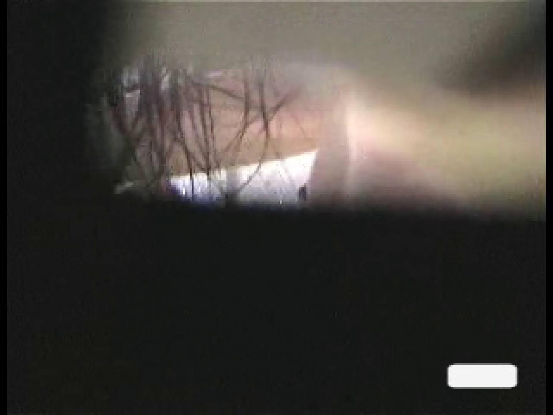 極上!!民家盗撮Vol.8 盗撮師作品 オマンコ動画キャプチャ 106pic 26