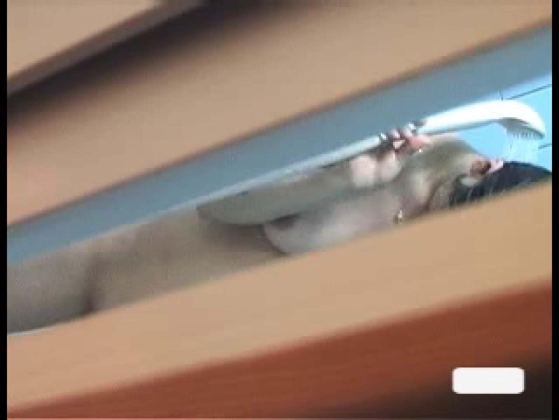 極上!!民家盗撮Vol.9 盗撮師作品 おめこ無修正動画無料 87pic 83