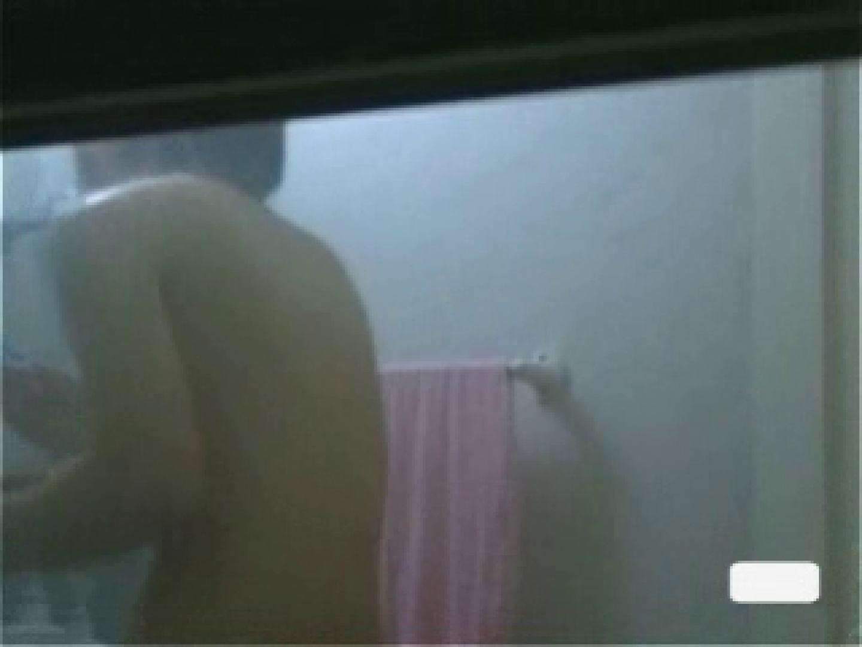 極上!!民家盗撮Vol.10 美しいOLの裸体 エロ画像 92pic 10