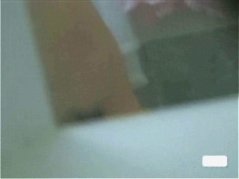 極上!!民家盗撮Vol.10 美しいOLの裸体 エロ画像 92pic 22
