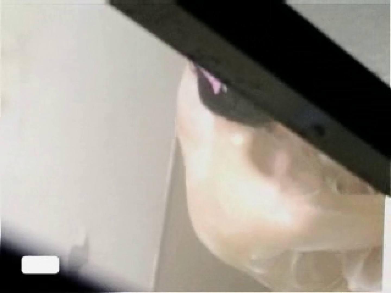 極上!!民家盗撮Vol.10 美しいOLの裸体 エロ画像 92pic 54