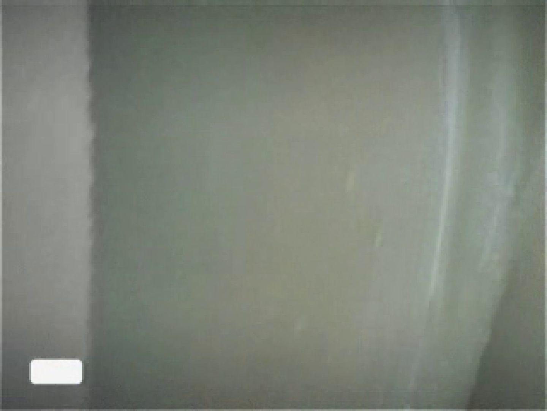極上!!民家盗撮Vol.10 美しいOLの裸体 エロ画像 92pic 62