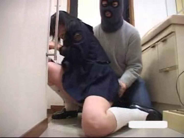 計画的はん行 お前のパンツを見せろコラァ!Vol.5 制服 おまんこ動画流出 92pic 65