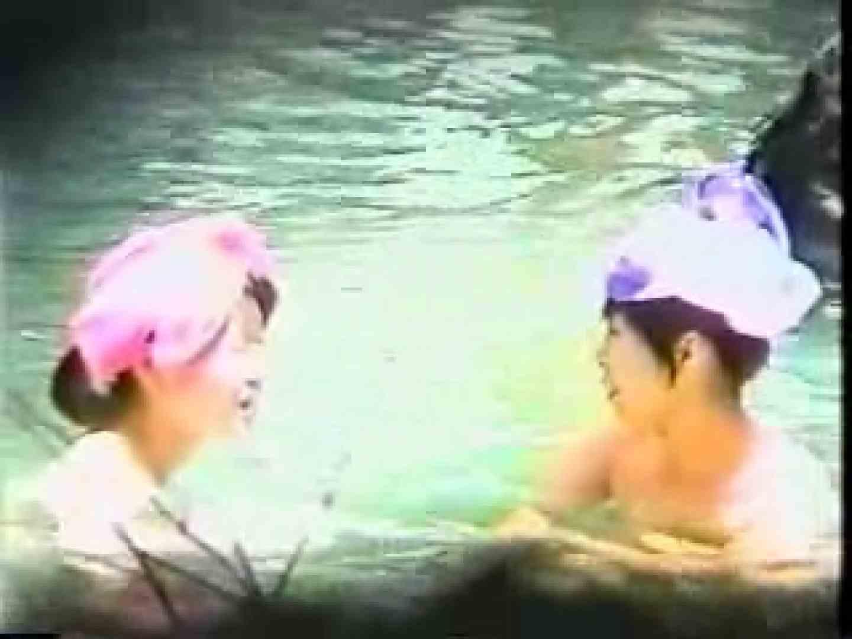 盗撮露天風呂 美女厳選版Vol.6 露天風呂突入 性交動画流出 97pic 5
