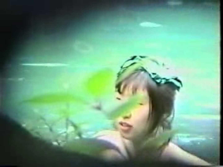 盗撮露天風呂 美女厳選版Vol.6 美女丸裸 ワレメ動画紹介 97pic 20