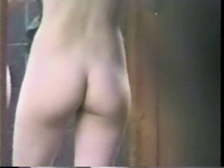 盗撮露天風呂 美女厳選版Vol.6 美しいOLの裸体 えろ無修正画像 97pic 26