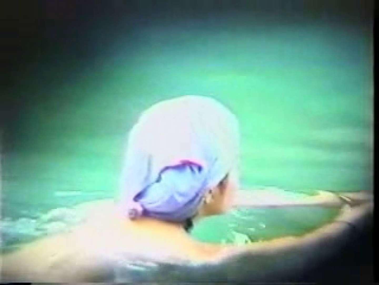 盗撮露天風呂 美女厳選版Vol.6 盗撮師作品 | 裸体  97pic 49