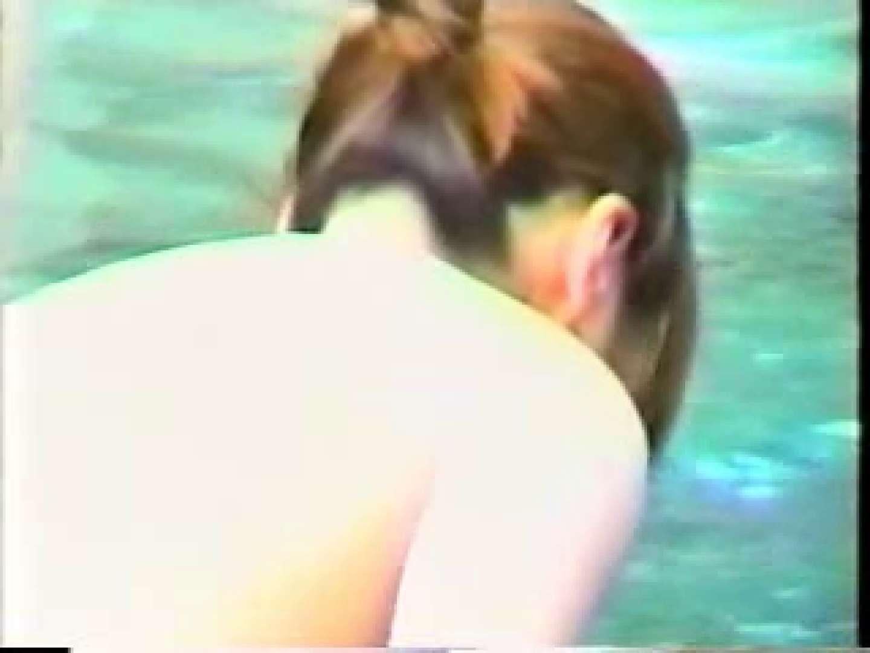 盗撮露天風呂 美女厳選版Vol.6 巨乳 盗撮動画紹介 97pic 63
