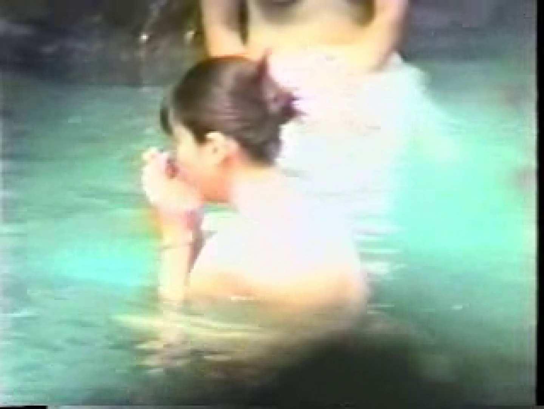 盗撮露天風呂 美女厳選版Vol.6 お姉さん丸裸 ぱこり動画紹介 97pic 70