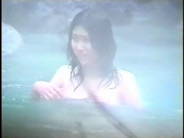 盗撮露天風呂 美女厳選版Vol.8 美しいOLの裸体  105pic 5