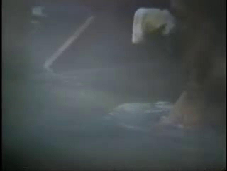 盗撮露天風呂 美女厳選版Vol.8 美しいOLの裸体   露天風呂突入  105pic 36