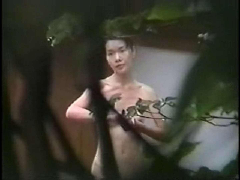 盗撮露天風呂 美女厳選版Vol.8 お姉さん丸裸 SEX無修正画像 105pic 44