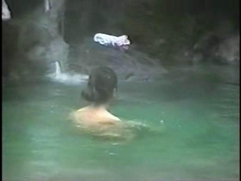盗撮露天風呂 美女厳選版Vol.8 お姉さん丸裸 SEX無修正画像 105pic 64