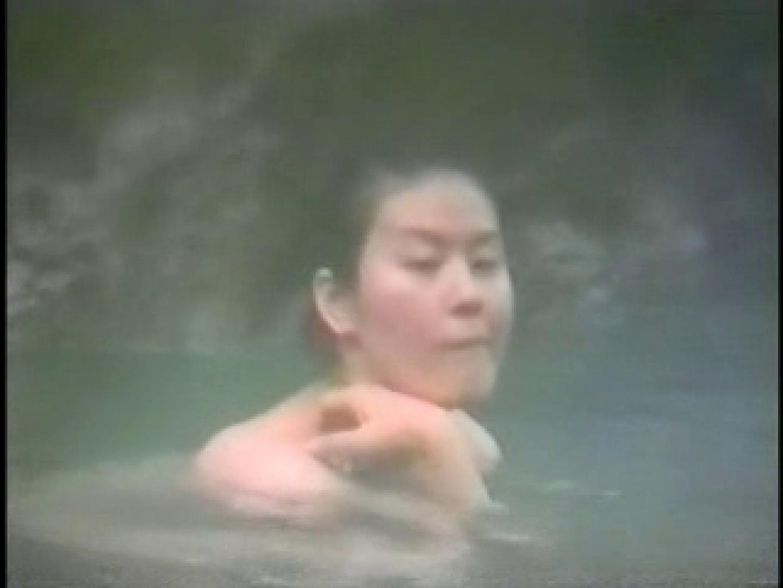 盗撮露天風呂 美女厳選版Vol.8 お姉さん丸裸 SEX無修正画像 105pic 69