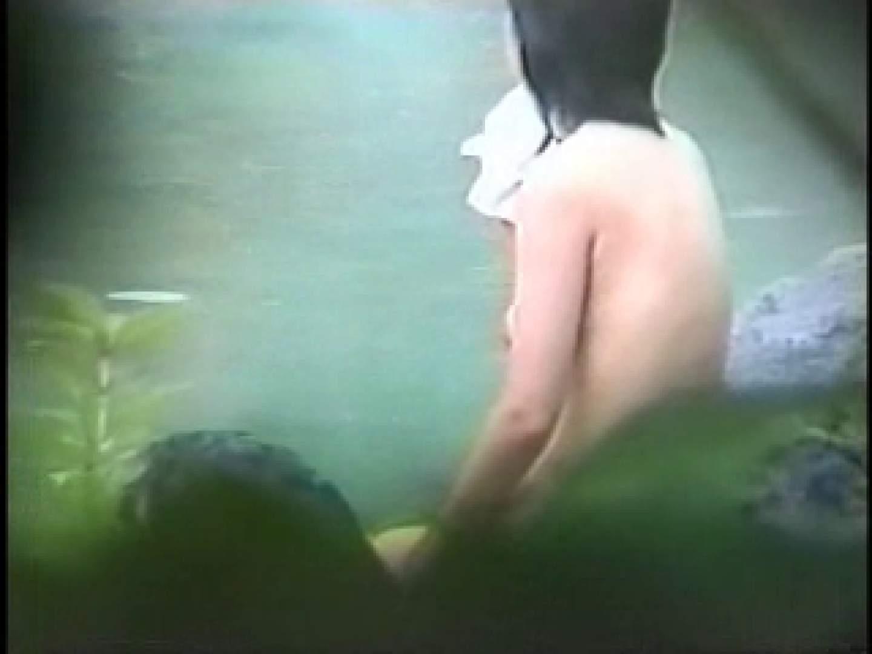盗撮露天風呂 美女厳選版Vol.8 美しいOLの裸体  105pic 75