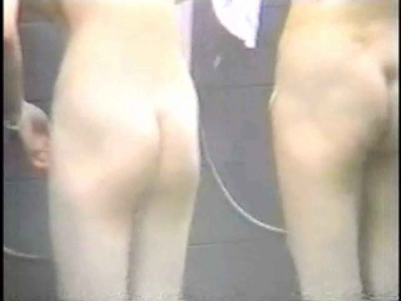 盗撮露天風呂 美女厳選版Vol.8 盗撮師作品 オマンコ無修正動画無料 105pic 77