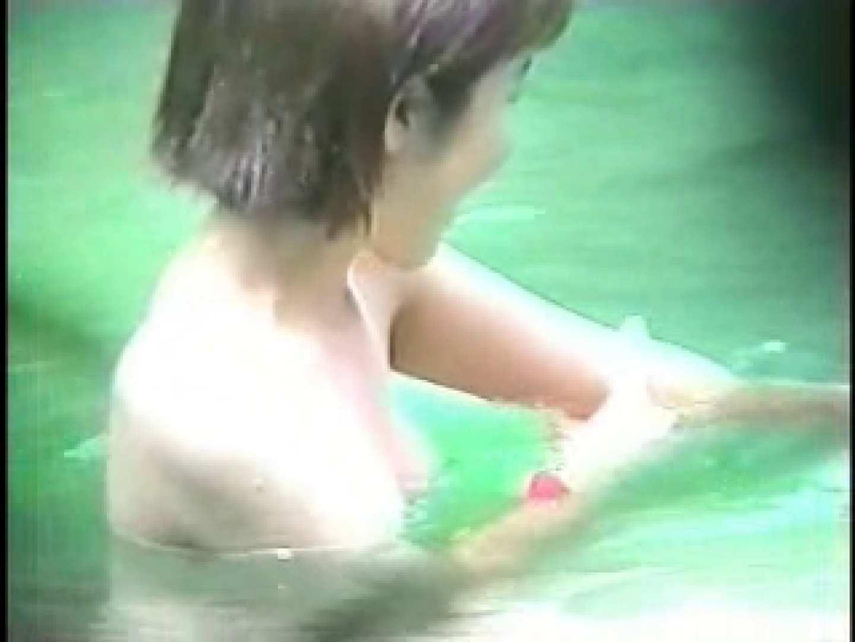 盗撮露天風呂 美女厳選版Vol.8 お姉さん丸裸 SEX無修正画像 105pic 94