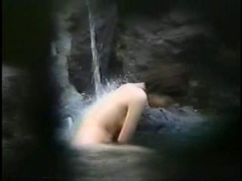 盗撮露天風呂 美女厳選版Vol.8 美しいOLの裸体   露天風呂突入  105pic 101