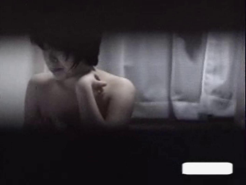 プライベートピーピング 欲求不満な女達Vol.1 全裸 SEX無修正画像 98pic 55