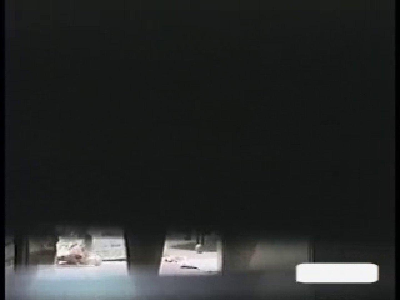 プライベートピーピング 欲求不満な女達Vol.1 民家 すけべAV動画紹介 98pic 94