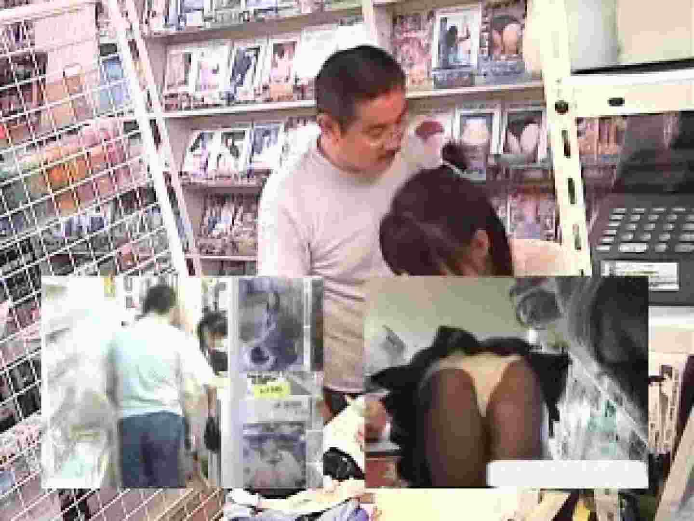 パンツを売る女の子Vol.2 オナニー オメコ動画キャプチャ 100pic 3