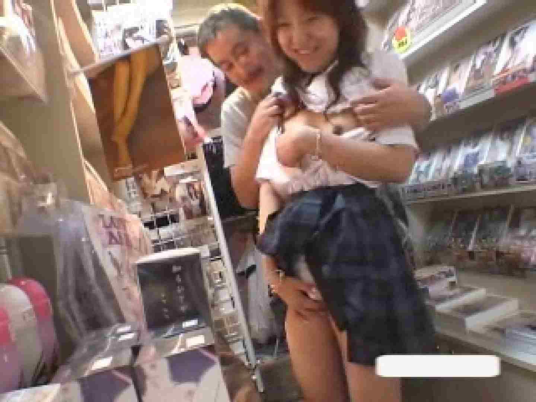 パンツを売る女の子Vol.2 オナニー オメコ動画キャプチャ 100pic 9