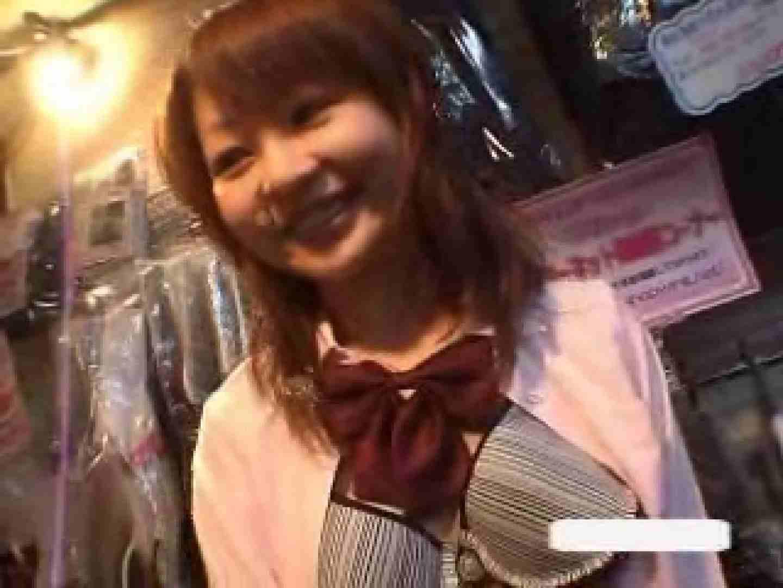 パンツを売る女の子Vol.2 美しいOLの裸体   マンコ・ムレムレ  100pic 43