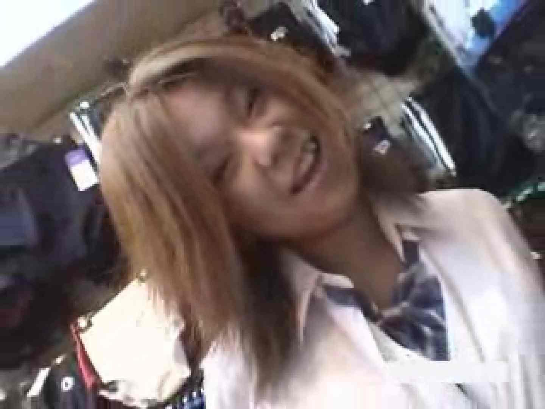 パンツを売る女の子Vol.2 オナニー オメコ動画キャプチャ 100pic 51