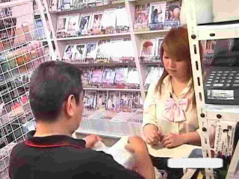 パンツを売る女の子Vol.2 その他 ぱこり動画紹介 100pic 53