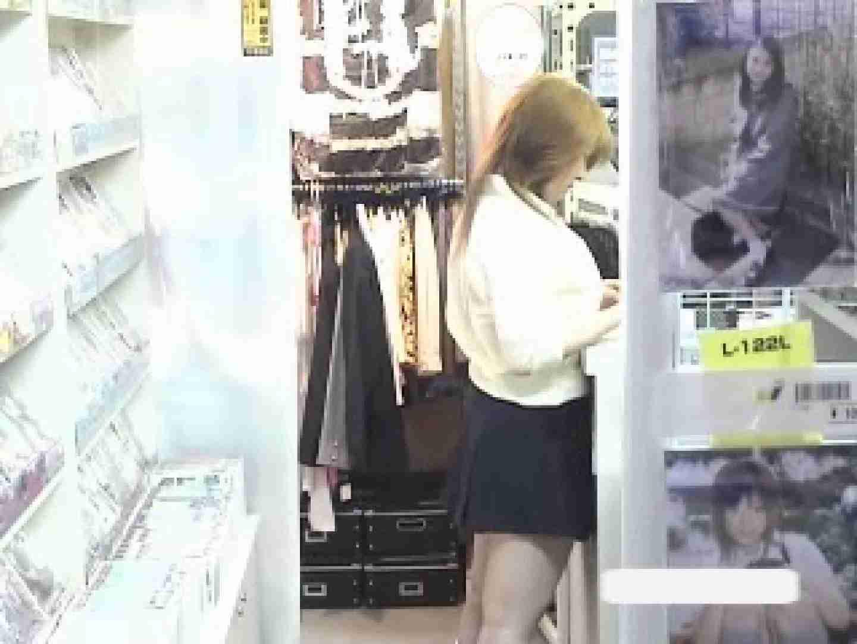 パンツを売る女の子Vol.2 オナニー オメコ動画キャプチャ 100pic 57
