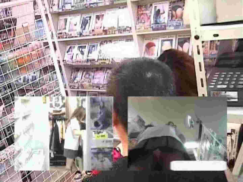 パンツを売る女の子Vol.2 盗撮師作品 われめAV動画紹介 100pic 68
