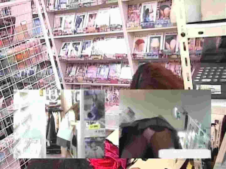 パンツを売る女の子Vol.2 オナニー オメコ動画キャプチャ 100pic 69