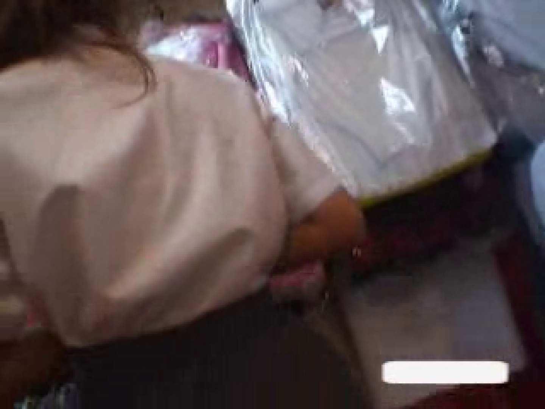 パンツを売る女の子Vol.2 その他 ぱこり動画紹介 100pic 77