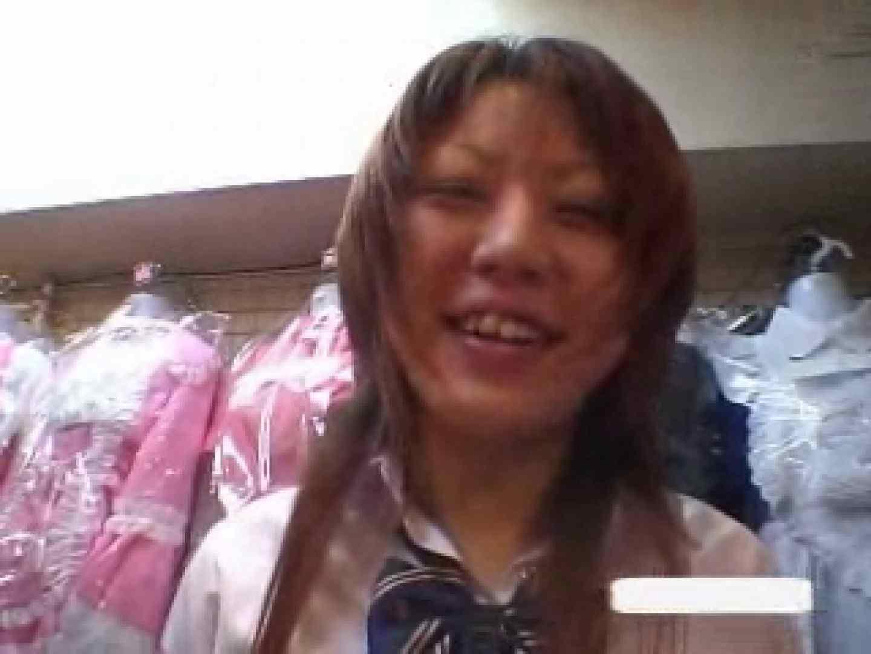 パンツを売る女の子Vol.2 オナニー オメコ動画キャプチャ 100pic 81