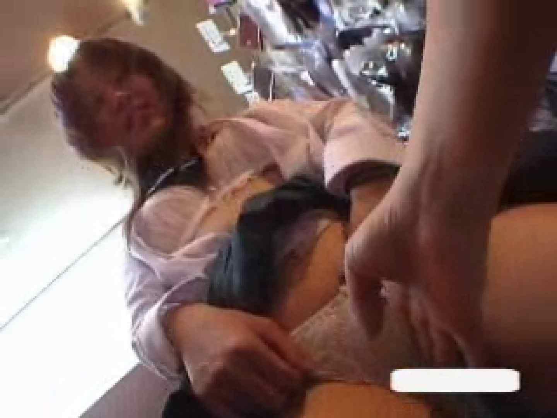 パンツを売る女の子Vol.2 美しいOLの裸体   マンコ・ムレムレ  100pic 85