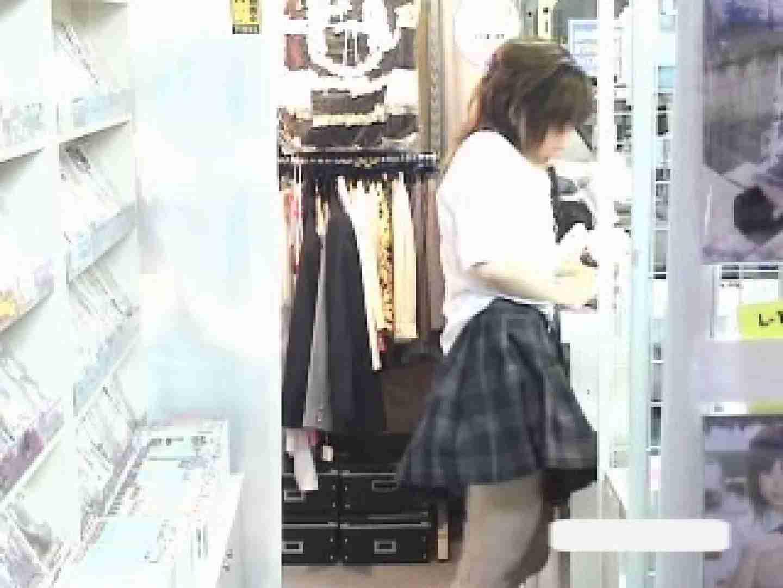 パンツを売る女の子Vol.3 美しいOLの裸体 ワレメ動画紹介 97pic 27