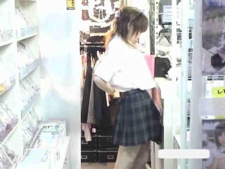 パンツを売る女の子Vol.3 クンニ おめこ無修正動画無料 97pic 29